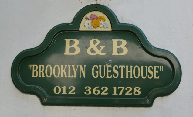 guesthouse11